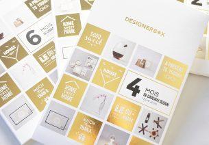 Designer Box lance sa carte cadeau