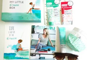 My Little Box Juin 2015 : Une Ocean Box qui prend du retard