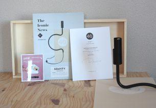 Designer Box - Octobre 2016