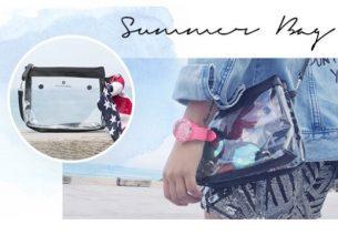 """Glossybox Juillet / Août 2017 : Révélations sur """"Summer Bag"""""""