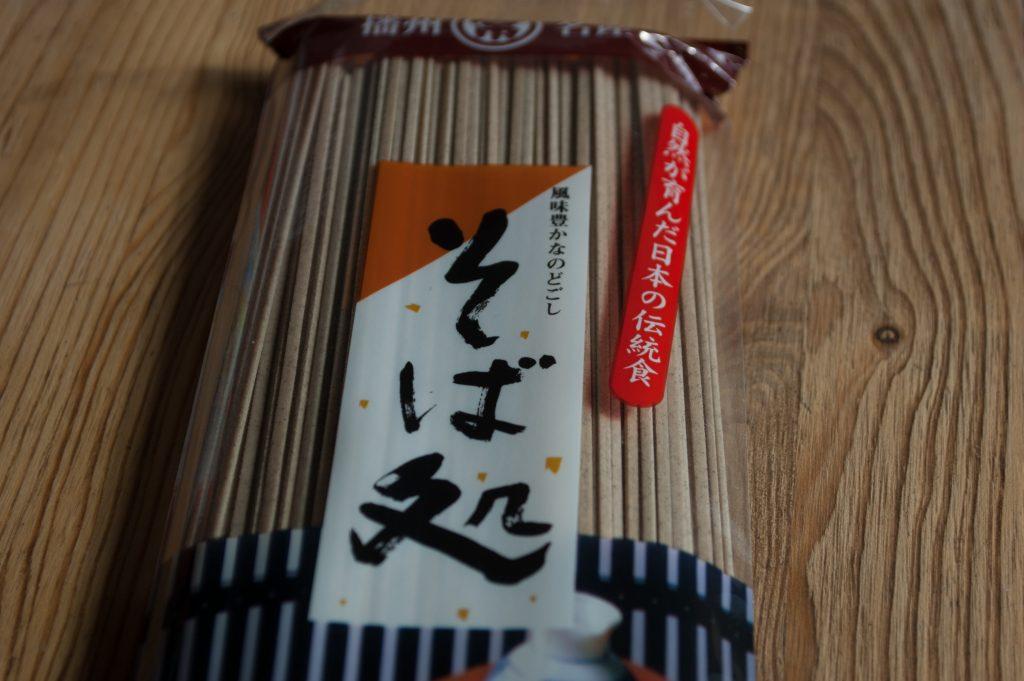 Box Voyageuse - Mars 2019 - Japon